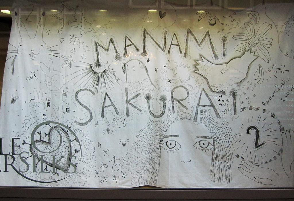 Window display Imagine Manami Sakurai
