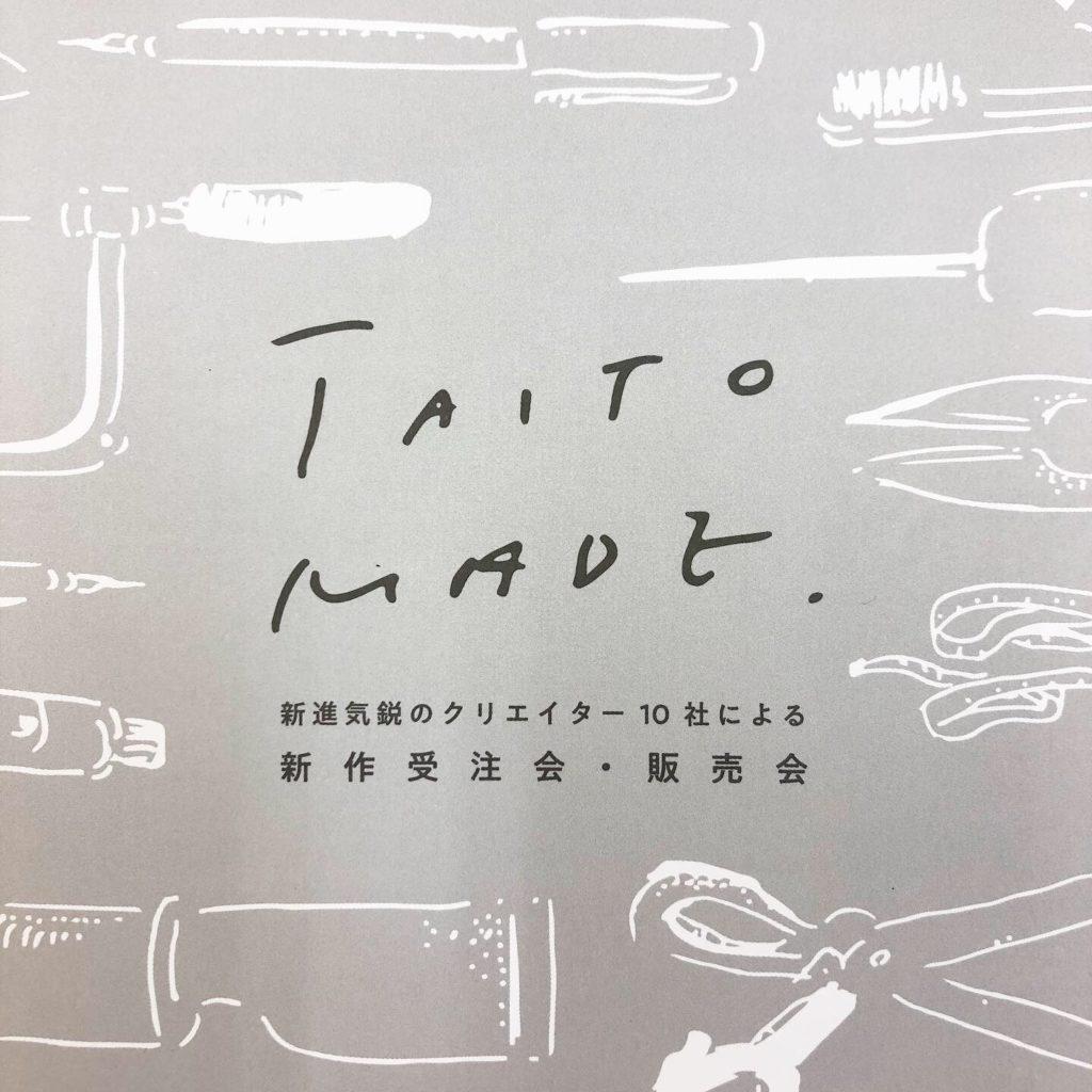 tat made, Manami Sakurai, textile, textile design