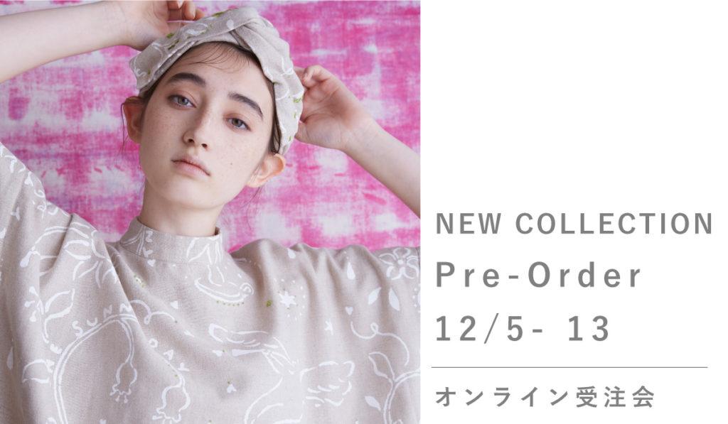 Manami sakurai,textile,textile designer,テキスタイル, テキスタイル デザイン